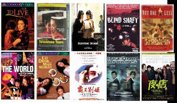 """<p><strong>Algunas de las joyas desconocidas del cine chino<br /> </strong></p> <p>Aprovechando <a href=""""http://chinochano.zoomblog.com/archivo/2010/04/12/palomitas-con-tofu.html"""">la encuesta</a> que ha hecho el gran Chinochano sobre <a href=""""http://chinochano.zoomblog.com/archivo/2010/04/26/las-mejores-peliculas-chinasbrsmallseg.html"""">las mejores películas chinas </a>de la historia, vamos a descubrir algunas de las menos conocidas pero que merecen hacerse un hueco en el cine chino.</p> <p>Esta clasificación es totalmente personal y no cuenta con ningún tipo de respaldo democrático. He decidido dar menos importancia a las películas de Hong-Kong y Taiwán, ya que, como en tantas otras cosas, su cine ha tenido una evolución muy distinta al de la china continental. Como en esta web nos interesa mucho la sociedad, historia y política chinas, hay un gran protagonismo de lo que podríamos llamar filmes realistas de temática social, encabezados por la llamada <a href=""""http://en.wikipedia.org/wiki/Cinema_of_China#The_Sixth_Generation_and_beyond.2C_1990s_-_present"""">Sexta Generación </a>de cineastas chinos.</p> <p style=""""text-align: center;""""><a href=""""http://www.zaichina.net/wp-content/uploads/2010/04/mejorespelischinas.jpg""""><img alt="""""""" class=""""aligncenter size-full wp-image-645"""" src=""""http://www.zaichina.net/wp-content/uploads/2010/04/mejorespelischinas.jpg"""" style=""""width: 488px; height: 285px;"""" title=""""mejorespelischinas"""" /></a></p> <p style=""""text-align: center;""""><span style=""""font-size: 11px;"""">Las más interesantes, según Za"""