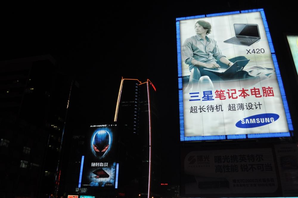 """<p>¿Cómo viven los jóvenes chinos la irrupción de Internet? ¿Cómo funciona la censura en China? ¿Cómo puede uno saltársela? ¿Cuáles están siendo las consecuencias sociales de la Red en este país? ¿Es -o podría ser- un factor de democratización? El sexto capítulo del reportaje """"Universitario en China"""" habla de todo esto. </p>"""