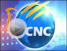 """<p>El pasado julio comenzó oficialmente la cadena de televisión <a href=""""http://en.wikipedia.org/wiki/CNC_World"""">CNC World</a>, la nueva iniciativa de la agencia estatal de noticias Xinhua para llegar a Occidente en inglés"""