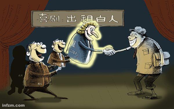 <p>Algunos se sacan fotos con ellos para enseñárselas a sus amigos o les contratan para impresionar a empresas o gobiernos locales; otros les critican por su labor como periodistas, su prepotencia y su desconocimiento de este país. Así es como muchas veces se ve a los occidentales en China, casi siempre en los extremos. O dioses,