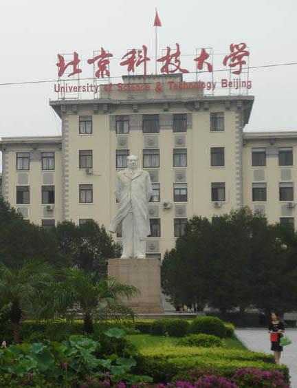 <p>La propaganda del gobierno chino... ¿llega a las universidades? ¿Cómo? ¿Qué ideas políticas tienen los jóvenes universitarios chinos? ¿Quién controla a los centros de educación superior? ¿Cómo se dan las clases de historia contemporánea de China? En el séptimo capítulo del reportaje Universitario en China se habla