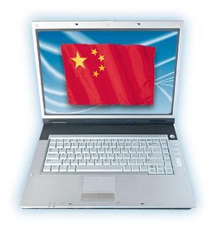 """<p>Eso es lo que viene a decir el bloguero y articulista Hou Zhaoxun, que defiende que el <a href=""""http://www.zaichina.net/2010/08/03/radiografia-de-los-internautas-chinos/"""">enorme número de internautas</a> y blogueros que tiene China la convierten en el país con más gente opinando, corrigiendo los errores del Gobierno y favoreciendo la diversidad de ideas. Su pieza de opinión fue publicada por el diario Global Times (环球时报), conocido por sus ideas radicales y nacionalistas sobre la política exterior china. A continuación traducimos su optimista artículo:</p>"""