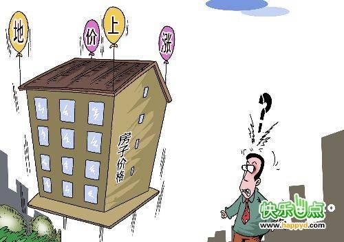 Los precios de la vivienda en China, por las nubes.