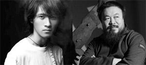 """<p>Aunque su autoría no está confirmada, el famoso bloguero y escritor <a href=""""http://www.zaichina.net/tag/han-han/"""">Han Han</a> podría no haber permanecido en silencio y haber salido en defensa del artista Ai Weiwei, que lleva <a href=""""http://www.zaichina.net/2011/04/05/ai-weiwei-el-ultimo-en-ser-detenido/"""">arrestado</a> desde el 3 de abril y de quien se sigue sin saber nada. En un breve texto que ha circulado por Internet firmado con su nombre, Han Han se queja de la ola de detenciones que está teniendo lugar desde mediados de febrero contra disidentes, intelectuales y abogados (cita por el nombre a Chen Guangcheng y Ran Yunfei) y hace mención a varias de las persecuciones que ha llevado a cabo el Partido desde 1949. Su artículo se titula """"¡Adiós, Ai Weiwei!"""" y ha sido reproducido por numerosas páginas webs, entre ellas <a href=""""http://www.bullog"""
