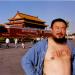 """<p>Hoy os presentamos el primer podcast de ZaiChina, que si todo sale bien se convertirá en una nueva sección mensual para debatir sobre los principales temas de actualidad en el gigante asiático. En esta ocasión, hemos hablado de las detenciones que se llevan sucediendo en China desde mediados de febrero y especialmente del artista Ai Weiwei, <a href=""""http://www.zaichina.net/2011/04/05/ai-weiwei-el-ultimo-en-ser-detenido/"""">arrestado</a> desde el 3 de abril. ¿Estamos ante un cambio en cuanto al nivel de oposición pe"""