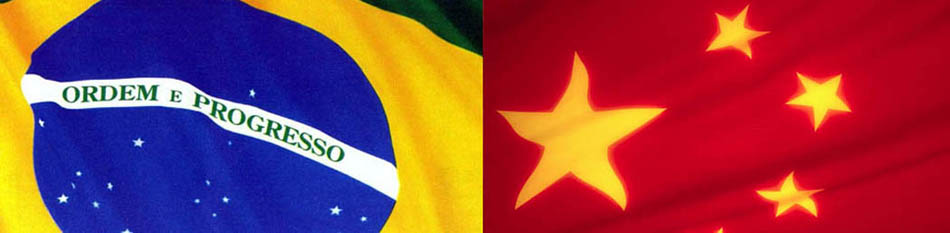 http://www.zaichina.net/wp-content/uploads/2011/05/relacion-brasil-y-china.jpg