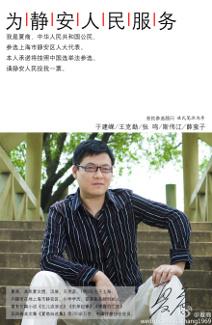 """<p>A continuación os presentamos el segundo podcast de ZaiChina, donde hemos hablado del reciente examen de selectividad realizado en todo el país (el <em>gaokao</em>), los problemas demográficos que podría atravesar China y el surgimiento de varias decenas de candidatos independientes que aspiran a presentarse a las elecciones locales. Durante los 55 minutos de conversación, hemos intentado responder a varias preguntas: ¿cómo es la educación china? ¿Ha llegado el momento de cambiar la política del hijo único? ¿Hasta qué punto es importante el nuevo intento de los ciudadanos por participar en la política? </p> <p>No te lo pierdas: <a href=""""http://wp.me/pPKxb-18A"""">escúchalo on-line</a> o <a href=""""http://www.zaichina.net/podcast/zaichina2gaokaodemografiacandidatosindependientes.mp3"""">descárgate el mp3</a>. </p>"""