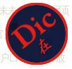 """<p>- <strong>Caballo hierba barro / Caonima </strong>(草泥马,<em> caonima</em>). Los tres caracteres de esta palabra inventada por los internautas chinos hacen referencia a un animal supuestamente parecido a la alpaca y que suena muy similar a la expresión """"me cagüen tu madre"""" (操你妈, <em>caonima</em>). La palabra se convirtió en un gran fenómeno en Internet durante el año 2009, convirtiéndose en un símbolo de la censura china (empeñada en acabar con las palabrotas) y del ingenio de los internautas.</p>"""