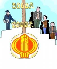 No pagar impuestos para los que ganan más de 2.000, 3.000 o 5.000&lt;br /&gt;<br /> yuanes, esta es la cuestión que ha monopolizado todo el debate en torno a&lt;br /&gt;<br />  la nueva reforma impositiva.