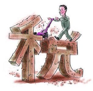 """<p>En los últimos meses, al mismo tiempo que la inflación se disparaba y los precios de la vivienda seguían siendo prohibitivos, en China se ha vivido un acalorado debate en torno a la próxima reforma de los impuestos, que en teoría debería reducir la carga impositiva a los más pobres y subírsela a los ricos. El 25 de abril, el gobierno publicó un borrador en la página web de la <a href=""""http://es.wikipedia.org/wiki/Asamblea_Popular_Nacional_de_China"""">Asamblea Nacional</a> para tantear el terreno y saber lo que pensaban los ciudadanos: la respuesta fueron más de 230.000 propuestas y sugerencias en un mes, una participación nunca vista hasta entonces.</p>"""