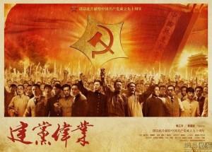 El Comunismo En China Wikipedia