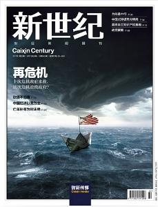 """<p>La crisis del 2008, que parece no acabar nunca, ha afectado de forma muy distinta a los países desarrollados y a los países emergentes. Los acontecimientos de las últimas semanas, con la crisis en Estados Unidos y el desplome de las bolsas europeas, han situado la palabra """"deuda"""" en los titulares de todos los diarios económicos del mundo. ¿Cuál es la situación en China? ¿Cómo se ha interpretado esta """"nueva"""" crisis occidental en el gigante asiático?</p>"""