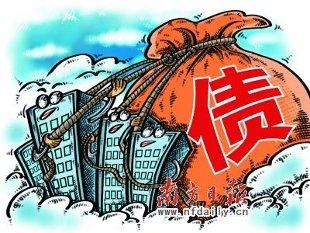 <p>En las últimas semanas, la información económica ha estado centrada en la crisis de deuda en Estados Unidos y Europa. Pero, ¿cuál es la situación en China? ¿Tiene el gigante asiático alguna deuda? </p> <p>El pasado 15 de agosto, ocho provincias chinas publicaron sus cifras de deuda, que vienen a confirmar una vez más los enormes créditos que han pedido los gobiernos locales en los últimos años. Según una información oficial publicada ya el 27 de junio, el total de la deuda de las provincias chinas hasta finales