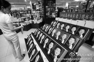 <p>Desde que llegó a las librerías el pasado 9 de septiembre, el libro de Zhu Rongji no ha cesado de generar debate en los medios de comunicación y de arrasar en las librerías de todo el país. Sus cuatro tomos, que recogen las opiniones del que fue primer ministro de China entre 1998 y 2003, son el cuarto libro más vendido en