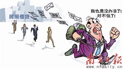 """Viñeta publicada por el Southern Daily (南方日报). En la viñeta, el personaje dice: """"¡Yo tampoco puedo hacer nada! ¡Lo siento!""""."""