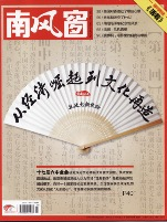 """<p>El Partido Comunista de China (PCCh) tiene con frecuencia la capacidad de ofrecer algunos de los titulares más aburridos del planeta. Después de la reunión de su <a href=""""http://en.wikipedia.org/wiki/Central_Committee_of_the_Communist_Party_of_China"""">Comité Central </a>entre el 15 y el 18 de octubre, la expresión que inundó telediarios, revistas y portales de Internet fue """"la reforma del sistema cultural"""" (文化体制改革). En medio de la crisis económica en Estados Unidos y Europa y de los numerosos problemas que atraviesa China (inflación, desigualdades, vivienda...), la reunión anual entre los 350 miembros más poderosos del PCCh decía que la mayor prioridad era """"profundizar en las reformas del sistema cultural y promover el gran desarrollo y prosperidad de la cultura socialista"""".</p> <p>¿Qué diablos quieren decir con todo este lenguaje burócratico?</p>"""