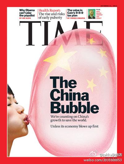 China incuba una nueva burbuja sobran fábricas