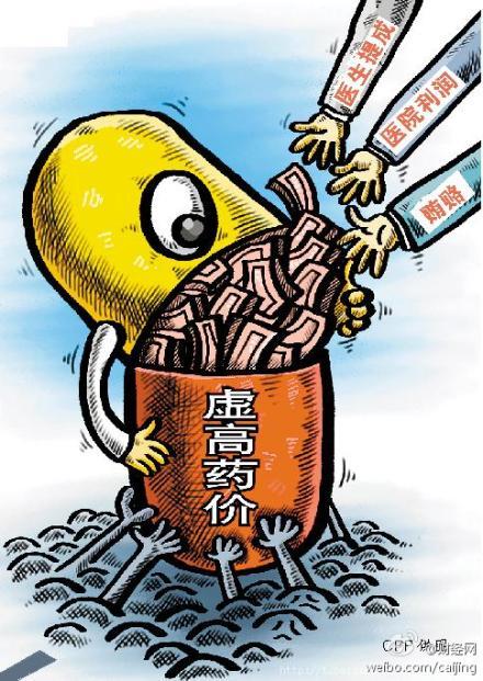 Viñeta publicada por Caijing. En las manos de la imagen se puede leer: