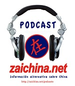 <p>A continuación os presentamos el quinto podcast de ZaiChina, en el que, a pocos días para que acabe el año, hemos hecho un repaso de lo que ha pasado en China en el 2011. Entre o