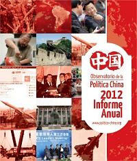 """<p>A finales de enero, como todos los años, el <a href=""""http://www.politica-china.org/ """">Observatorio de la Política China</a> publicó su informe anual del 2011. Se trata de uno de los pocos documentos en español que aborda de forma periódica, profunda y esquemática los principales acontecimientos vividos en el país en los últimos 365 días. Dirigido por Xulio Ríos, este informe (que se lleva realizando desde el 2007) es una guía útil, equilibra y objetiva de la situación global que vive el país y de lo que podemos esperar en el futuro inmediato (<a href=""""http://www.politica-china.org/imxd/noticias/doc/1327195560politica_china_2012_informe_anual.pdf """">aquí el pdf</a>). <strong>Daniel Méndez</strong>. </p>"""
