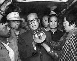 Wen Jiabao fue un cercano colaborador de Zhao Ziyang, quien en 1989 apoyó las manifestaciones en la Plaza de Tiananmen.
