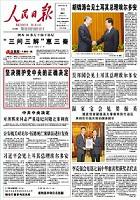 """<p>Si no has vivido en los últimos días en una cueva taoísta, ya te habrás enterado del nuevo episodio en el escándalo Bo Xilai, que definitivamente ha sido apartado del Politburó y el Comité Central del Partido. Para complementar el análisis y la información que <a href=""""http://www.zaichina.net/2012/04/11/bo-xilai-bajo-investigacion-su-mujer-acusada-de-asesinato/"""">hemos ofrecido</a> <a href=""""http://www.zaichina.net/2012/04/12/manel-olle-la-defenestracion-de-bo-xilai/"""">en los últimos días</a>, a continuación compartimos en espa"""