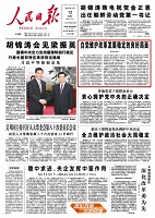 Si no has vivido en los últimos días en una cueva taoísta, ya te habrás enterado del nuevo episodio en el escándalo Bo Xilai, que definitivamente ha sido apartado del...