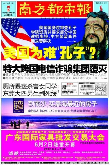 """En letras amarillas, el titular más destacado dice: """"¿Estados Unidos causa problemas a Confucio?"""""""