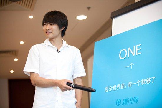 Han Han en la presentación de su nuevo proyecto en Internet.