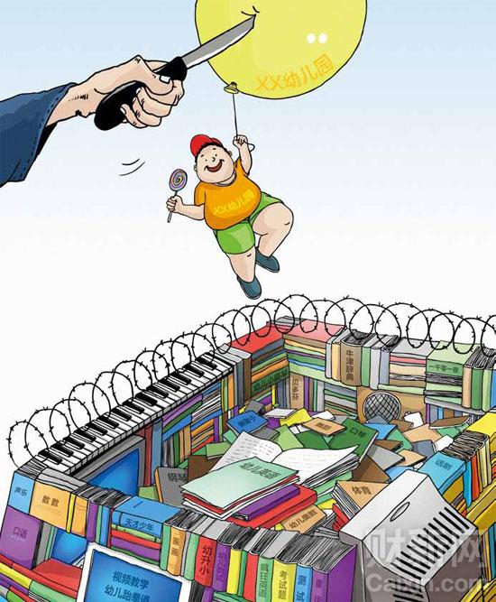 """Tanto en el globlo como en la camiseta del niño se puede leer: """"Guardería XX""""."""
