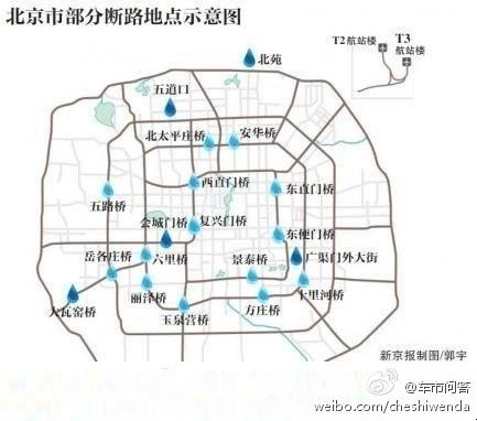 Los lugares de Pekín donde el tráfico se vio más afectado por la lluvia. La imagen ha sido compartida en Sina Weibo por el Beijing News (新京报)