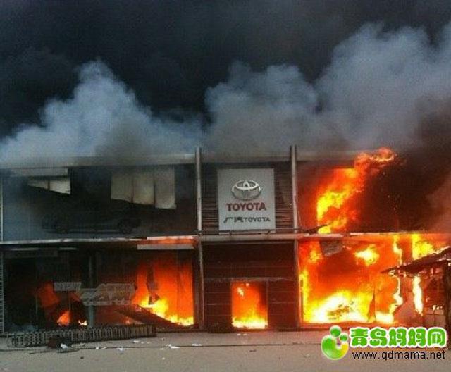 Un concesionario de Toyota es atacado en la ciudad de Qingdao.
