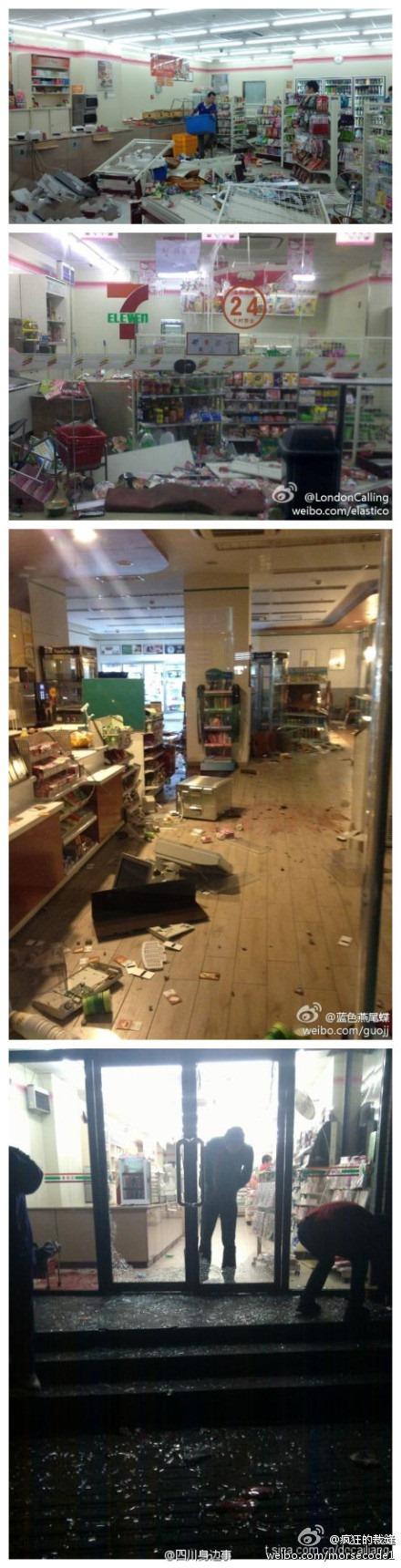 Destrozos en la ciudad de Chengdu en una de las tiendas de Seven Eleven, la empresa japonesa de tiendas 24 horas.