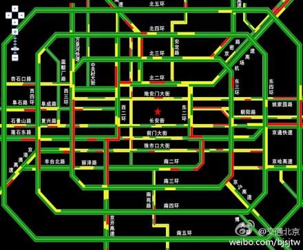 Tráfico en el centro de Pekín el miércoles 25 de septiembre, a las 7:00 horas.