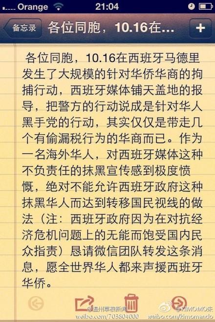 La imagen original compartida por este internauta chino que vive en España.