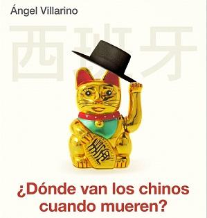 """Ángel Villarino, el corresponsal en China del grupo mexicano Reforma y colaborador habitual del español La Razón, se encuentra estos días en Madrid haciendo promoción de su nuevo libro, <a href=""""http://www.amazon.es/gp/product/B00AB66ZJI/ref=as_li_qf_sp_asin_il_tl?ie=UTF8&tag=zaic-21&linkCode=as2&camp=3626&creative=24790&creativeASIN=B00AB66ZJI"""">""""¿Dónde van los chinos cuando mueren? Vida y negocios de la comunidad china en España""""</a>. Durante dos años, este periodista español ha investigado cómo llegan los chinos a España, cómo se instalan, cómo desarrollan sus negocios y cómo se educan sus hijos. Un libro complejo y plural del que queríamos saber más en ZaiChina. <strong>Por Daniel Méndez.</strong>"""