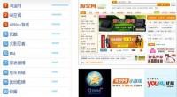 Las palabras más buscadas en Internet, las estrellas del año, las noticias más destacadas... todo sobre el 2012 en China.