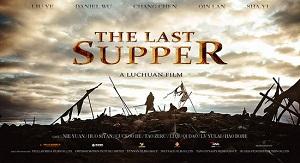"""<h5>Se estrenan en China dos de las películas más esperadas del año: """"Back to 1942"""", del director Feng Xiaogang, y """"The Last Supper"""", de Lu Chuan.</h5> La última semana de noviembre se estrenaron en China dos de las películas más esperadas de la temporada, dirigidas por dos de los mejores directores chinos. El cine histórico es uno de los géneros más populares del país asiático, pero estas dos películas, ambas épicas a su manera y con un reparto plagado de estrellas del celuloide chino, representan dos maneras de ver el cine, dos estilos y tratamientos completamente diferentes, ambos peleando por ganarse el favor de crítica y público en el que es ya el segundo mercado cinematográfico del mundo. <strong>Por Pello Zúñiga.</strong>"""