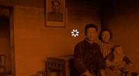 Una obra deliciosa que cubre todos los aspectos sociales que dan sentido a la China de las contradicciones.