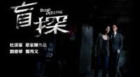 """En China, el verano de 2013 ha estado dominado por las propuestas del Hollywood más palomitero, con """"Pacific Rim"""" coronando las taquillas estivales del país asiático."""