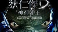 El director Tsui Hark estrena su nueva película sobre el detective Dee, una especie de Sherlock Holmes chino que forma parte de la cultura popular