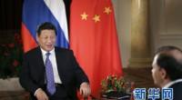 En medio de todas las críticias hacia Rusia durante la celebración de los Juegos de Invierno en Sochi, Vladimir Putin ha podido contar al menos un apoyo de peso: el de China.