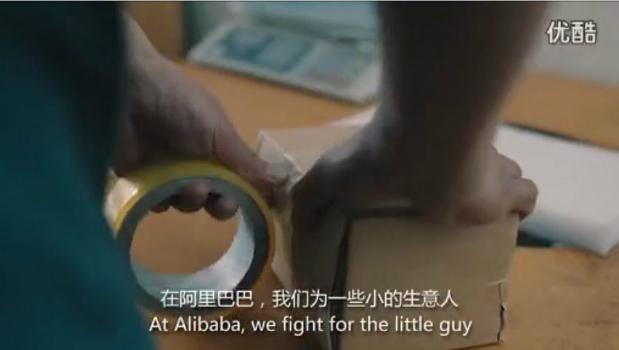 De todas las grandes empresas de internet, probablemente la gigante del comercio electrónico en China es la que más ha apoyado al pequeño comerciante