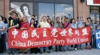 La teoría política decía que el desarrollo económico traería democracia. Pero, ¿y si fuera al revés?