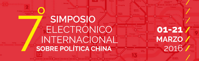 politicachina_simposio_7